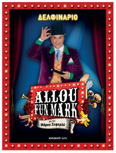 Allou-Fun-Mark-Poster1