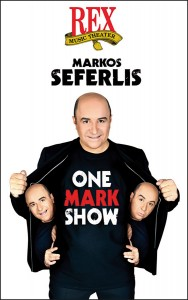 One-Mark-Show-Poster